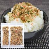 【2袋】鮭シャケちりめんタラ入り ※2セット申込み毎に、もう1袋プレゼント!
