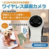 [2個]見守りカメラシリーズ Wi-Fiネットワークカメラ  マイク・スピーカー搭載で会話も可能