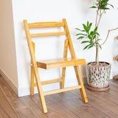 竹製折りたたみチェア 2個セット