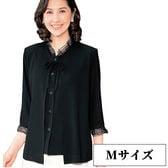 【ブラック/Mサイズ】日本製重ね着風フォーマルブラウスジャケット