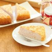 【計1280g(80g×16個)】 北海道ミルクレープいちご味