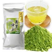 【100g】嬉野茶 粉末タイプ