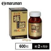 maruman (マルマン)/ 核酸1200  600粒