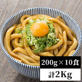 【2kg/10食入り】<食べるパワースポット>伊勢うどん
