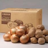 【計10kg】北海道産きたあかり&玉ねぎセット