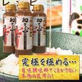 【300mlx3本】北海道産ねこぶだし