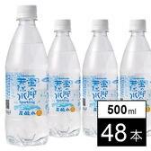 蛍の郷の天然水スパークリング(プレーン) 500ml×48本