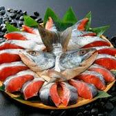 【2kg(6分割真空包装)】 北海道産新巻鮭姿切身2.0kg