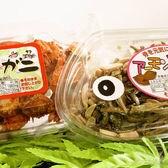 【2セット】アーモンド小魚と玉子ガニ