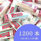 【1200本(40本入×30個)】たっぷり使える!ブラッシュピックス