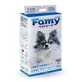 Famy(ファミー)ペットシーツ薄型/レギュラー/800枚/一回使い切りタイプ/
