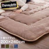 【ブラウン】シンサレート使用あったか極厚7層ラグマット 200x240