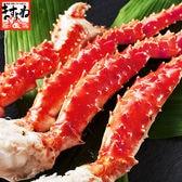 【900g(総重量1kg)/約2人前】極上特大タラバ蟹/足(ボイル/冷凍)