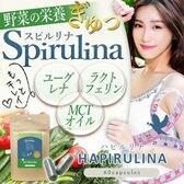 【3袋セット】HAPIRULINA 60日分×3
