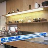 スリム管LED20形昼白色 57cm(連結可能)
