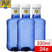 SOLAN DE CABRAS ソランデカブラス 330ml×24本