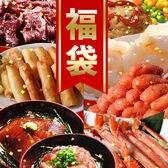 【計2.6kg以上(全8品)】豊洲市場福袋2020!ズワイガニや黒毛和牛、人気な海老餃子も♪