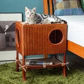 ラタンベッドサイド猫ベッド