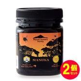 【250g×2個】ニュージーランド産マヌカハニー<マヌカ認定協会UMF5+>