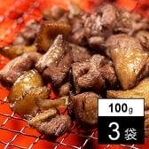 【100g ×3袋】宮崎名物「鶏の炭火焼き」※2セット申込毎に、今だけ1袋→2袋プレゼント増量!
