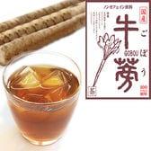 【60包/2ヶ月分】国産ごぼう茶100%※2セット申込み毎に、今だけ20包→40包にプレゼント増量!