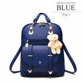 【ブルーONESIZE】ハンド・ショルダー・リュックの3WAYバッグ【vl-5077】