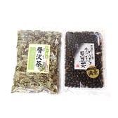 【2コ入り】森田製菓 贅沢茶 & 食べる黒豆茶 セット