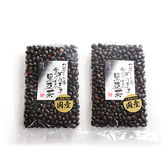 【200g 2コ入り】森田製菓 食べる黒豆茶