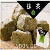 【抹茶】和三盆クッキー(6箱)