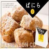 【バニラ】和三盆クッキー(6箱)