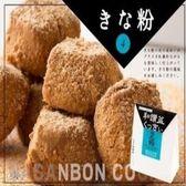 【きな粉】和三盆クッキー(6箱)