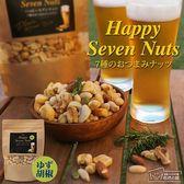 【180g】ハッピーセブンナッツ ゆず胡椒味