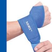 【ブルー】手首サポーター 手首 固定 リストラップ サポーター サポート 固定