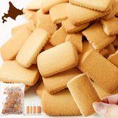 【500g】北海道バタークッキー500g(無選別)