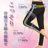 【L-LL/ブラック】骨盤補整パンツ