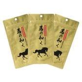 【3袋セット】元気の源・馬の如く(栄養機能性食品)40粒