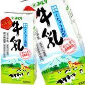 【1000ml×24本】九州乳業 みどり LLくじゅう高原牛乳 紙パック