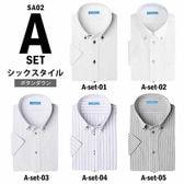 【Aset-シックスタイル/5L(49)】ワイシャツ半袖 5枚セット