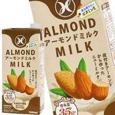 【1000ml紙パック×12本】九州乳業 みどり アーモンドミルク
