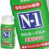 【130ml×24本】九州乳業 みどり N-1 のむヨーグルト