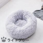 【ライトグレー/サイズ M 60cm】猫 ベッド 犬 ベッド ペットベッド 犬 ふわふわ 暖かい