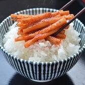 【130g×8袋】国産野菜キムチ漬 細ごぼう