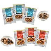 【33g×6袋】カリカリ辛味噌大豆+カリカリ黒胡椒大豆セット