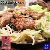 【計800g(400g×2袋)】あづまジンギスカン レギュラー 北海道 市原精肉店