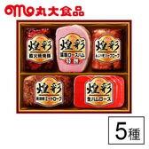 丸大食品 人気5種詰合せセット(MV-455)