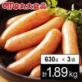 【計1.89kg(630g×3袋)】丸大食品 燻製屋 熟成ポークウインナー(便利な小分けタイプ)