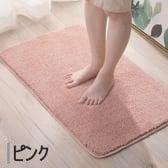 【ピンク】速乾吸収 選べる カラー マイクロファイバー フロアマット バスマット おしゃれ
