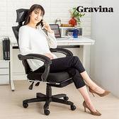 Gravina リクライニング リラックスチェアー フットレスト付き