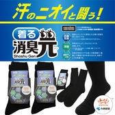 【ブラック6足組】小林製薬 消臭元 防臭消臭リブクルー抗菌靴下