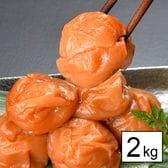 【 2kg】紀州南高梅つぶれ梅 「味梅(はちみつ)」塩分8%